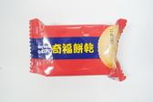 奇福餅乾30g/12包【合迷雅好物超級商城】