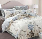 四件套全棉純棉1.8m1.5雙人2.0米床上用品單人學生宿舍三件套     蜜拉貝爾