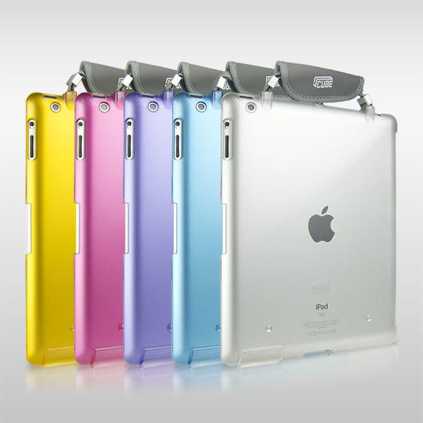 ★APP Studio★ CUBE【XZ-Case for iPad 2/3/4 握把式保護殼-霧透系列】全新色彩/製程(免運費)