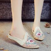 民族風復古尖頭網紗涼鞋 漢服搭配繡花布鞋低跟旗袍布藝涼拖鞋女鞋