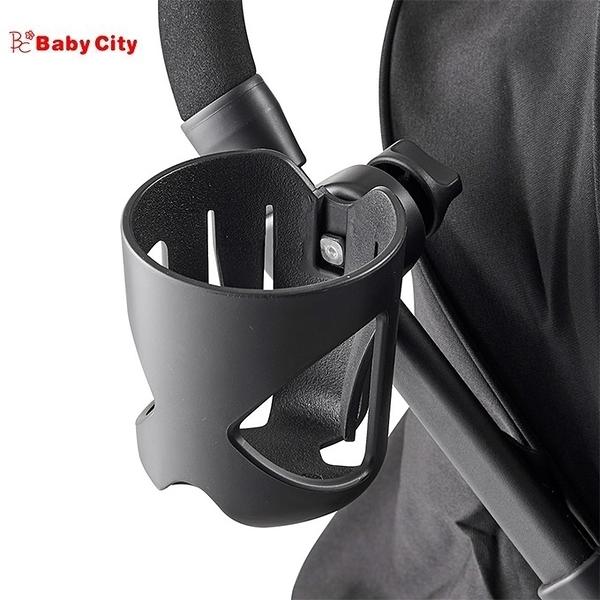 娃娃城 Baby City 嬰兒推車杯架 杯架 推車杯架 41035