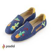 Paidal環遊世界墨西哥風情單寧休閒樂福鞋