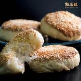 最受歡迎的點水樓點心回來囉! -中式創新點心- 獨家蘿蔔絲酥餅(4顆裝)