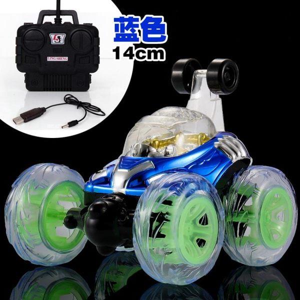 美致感應變形遙控汽車金剛機器人充電動遙控車兒童玩具車男孩禮物wy生活週