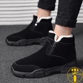 雪地靴男士韓版保暖加絨加厚棉鞋防水棉靴二棉靴【雲木雜貨】
