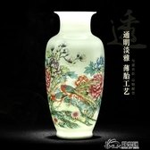 景德鎮陶瓷花瓶中式家居客廳電視櫃插干花瓶小花瓶裝飾工藝品擺件好樂匯
