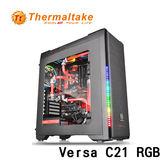 Thermaltake 曜越 Versa C21 RGB ATX (2大2小) 發光開窗機殼