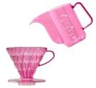 金時代書香咖啡 HARIO V60 02樹脂濾杯壺組 莓果粉 V60-VD-02-TTP-A