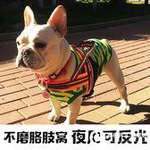 狗狗胸帶大中小型英法國斗牛犬泰迪比熊金毛巴哥遛狗