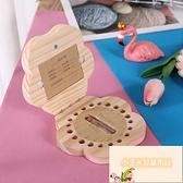 小包阿伯兒童牙齒乳牙盒紀念收納盒寶寶收藏盒紀念木質盒小寶寶乳牙【小玉米】