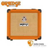 Orange CRUSH 12 12瓦電吉他音箱 原廠公司貨 一年保固【英國大廠品牌/橘子音箱/CRUSH-12】