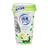 消臭大師 貓盆消臭粒-天然花園 450ml(9罐/箱)-箱購