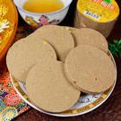 古早味 桂花/橄欖/水蜜桃果粒梅餅(75公克/包)