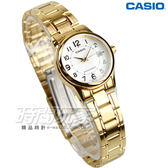 CASIO卡西歐 LTP-V002G-7B 日期顯示 簡約流行指針女錶 不銹鋼 金色電鍍 數字錶 LTP-V002G-7BUDF