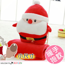 聖誕老人毛絨玩偶保暖毯 暖手抱枕 交換禮物 小尺寸