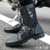 秋冬季馬丁靴黑色軍靴潮流韓版男士皮靴中幫工裝鞋短靴高幫男靴子 KV3774 『小美日記』