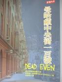 【書寶二手書T7/翻譯小說_IJW】曼哈頓中央街一百號_布萊德、梅爾樂