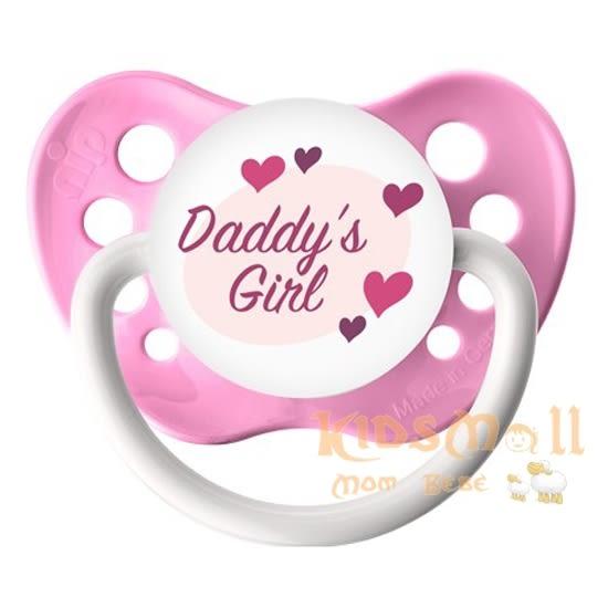 美國 ulubulu ,個性化造型安撫奶嘴,德國製Daddy's Girl-Pink