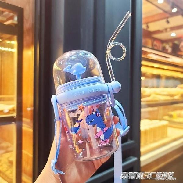 吸管杯 新款兒童寶寶鯨魚噴水杯可愛高顏值防摔水杯便攜帶吸管杯子 伊衫風尚