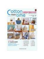 (二手簡體書)cotton time 精選集:75款簡單可愛的手作包包