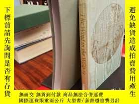 二手書博民逛書店The罕見Wind in the Willows (The Folio Society Edition)Y25