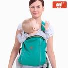 兒童背帶夏季前抱式寶寶背帶輕便多功能四季通用後背包 雙肩背包