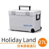 保冰桶 冰桶 日本伸和保溫冰箱 27L《生活美學》