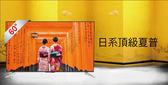 (((福利電器))) Sharp 夏普60吋4K 顯示器 總裁限定版《LC-60SU666T》桃園以北 免運送到家