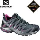【SALOMON 索羅門 女款 XA PRO 3D GORE-TEX W〈灰/神秘紫〉】368899/休閒鞋/登山鞋/運動鞋
