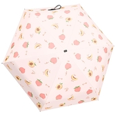 小雨傘折疊女防曬防紫外線超輕便攜太陽傘【雲木雜貨】