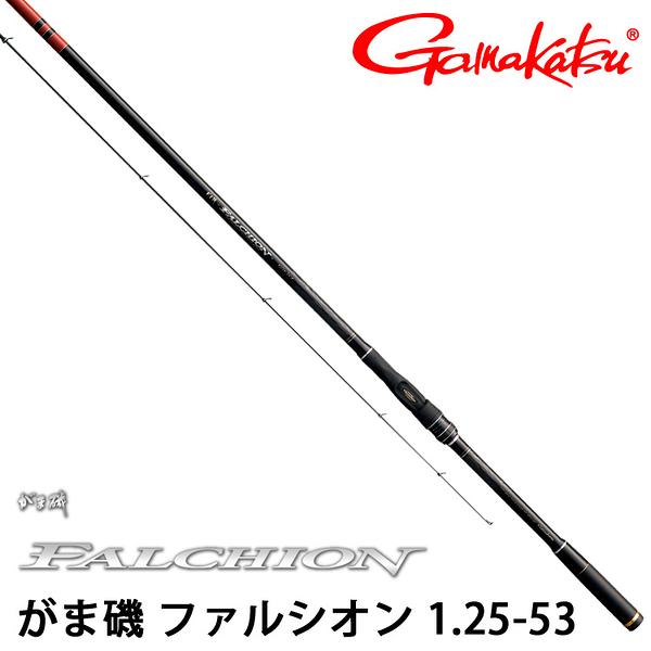 漁拓釣具 GAMAKATSU 磯 FALCHION 1.25号 53m [磯釣竿]