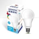 ADATA 威剛10W  LED球泡燈  [白/黃光]