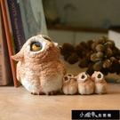 擺件 創意可愛貓頭鷹家居裝飾品仿真動物桌面小擺件樹脂 全館免運