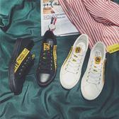春季個性帆布鞋男士板鞋休閒男鞋子潮流簡約百搭低筒   露露日記