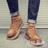 馬丁鞋  2019新款馬丁靴男英倫真皮雪地工裝鞋潮男靴子軍靴高幫春冬季棉鞋