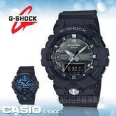 CASIO手錶專賣店 G-SHOCK GA-810MMA-1A 炫目雙顯男錶 樹脂錶帶 銀色錶面 防水200米