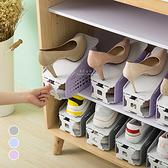 加厚可調節式省空間鞋架 鞋子收納架 立體鞋架 雙層鞋架 收納鞋架