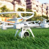 【雙11折300】空拍無人機高清專業四軸飛行器直升機