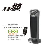 【1111限定】NORTHERN 北方 PTC36201TR 智慧型陶瓷遙控電暖器