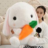 兔子毛絨玩具女生兔娃娃公仔可愛睡覺抱女孩玩偶抱枕懶人正韓超萌WY
