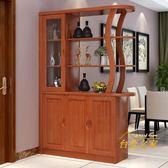 實木酒櫃間廳櫃客廳隔斷儲物櫃鞋櫃組合家具橡膠木玄關櫃xw