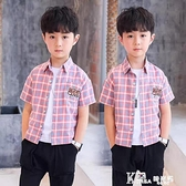 男童短袖襯衫格子夏季2021薄款中大童純棉個性襯衣韓版兒童上衣潮