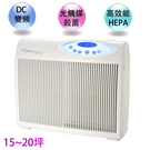 Opure 臻淨A4 高效抗敏HEPA光觸媒空氣清淨機(頂級阿肥機)
