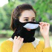 保暖口罩 冬季保暖口罩女男黑色防塵透氣可清洗冬天加絨加厚騎行防寒   蜜拉貝爾
