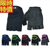 健身手套(半指)-可護腕啞鈴舉重訓練舒適男女騎行手套9色69v7[時尚巴黎]