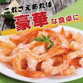 【超值免運】頂極鮮凍藍鑽蝦2盒組(1000公克/1盒)