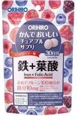 日本【ORIHIRO】鐵+葉酸咀嚼錠 30日分