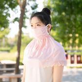2條裝 防曬口罩女護頸防紫外線透氣面紗遮陽披肩面罩【聚寶屋】