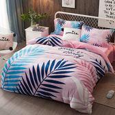 預購-極柔加厚法蘭絨床包四件組-加大-葉語(床包高約24cm)