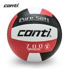 ║Conti║超軟橡膠排球-5號V700...